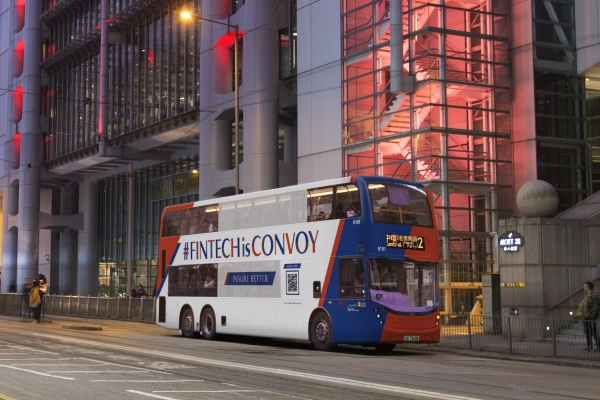 Bus Body - Convoy at Central