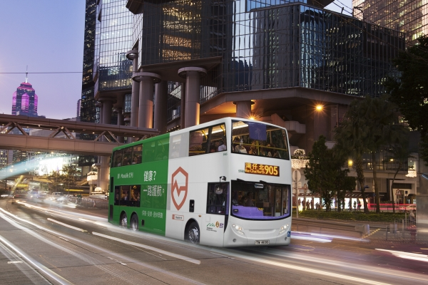 Bus Body - Manulife Admiralty