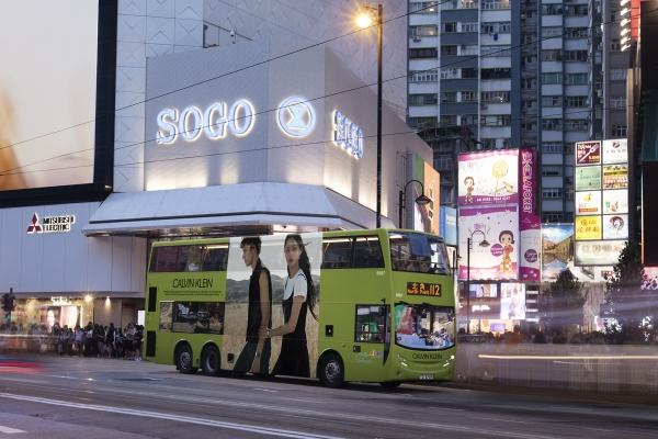 Bus Body - Calvin Klein Causeway Bay