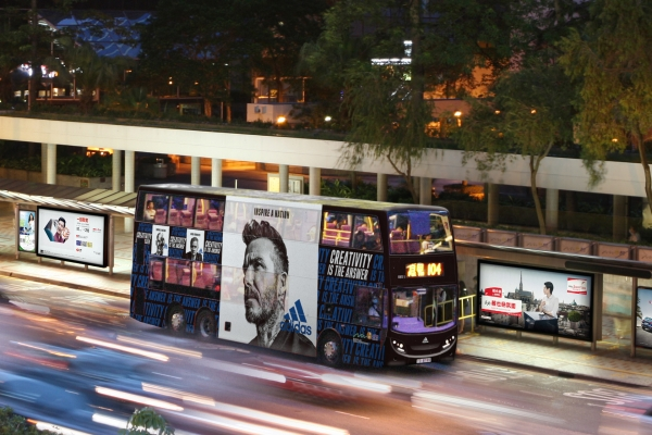 Bus Body - adidas Wan Chai