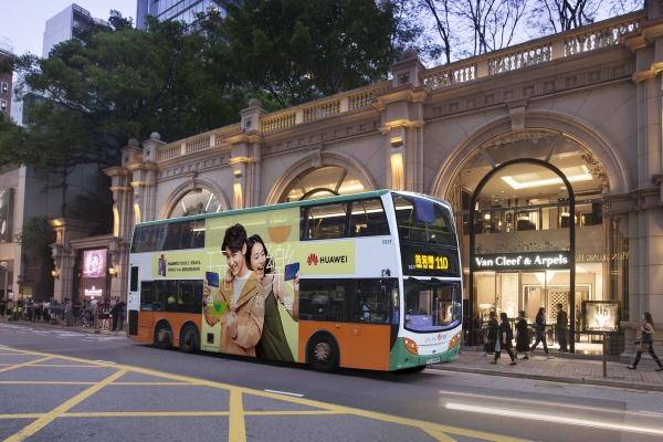 Bus Body - Huawei Tsim Sha Tsui