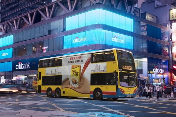 Bus Body - Vita Milk Tea Mong Kok