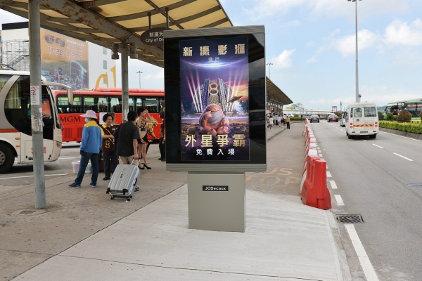 Studio City_Macau_Ferry_Terminal_Digital_Frame_Ad