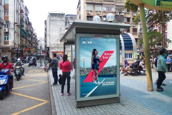 AXA_Bus_Shelter_Ad