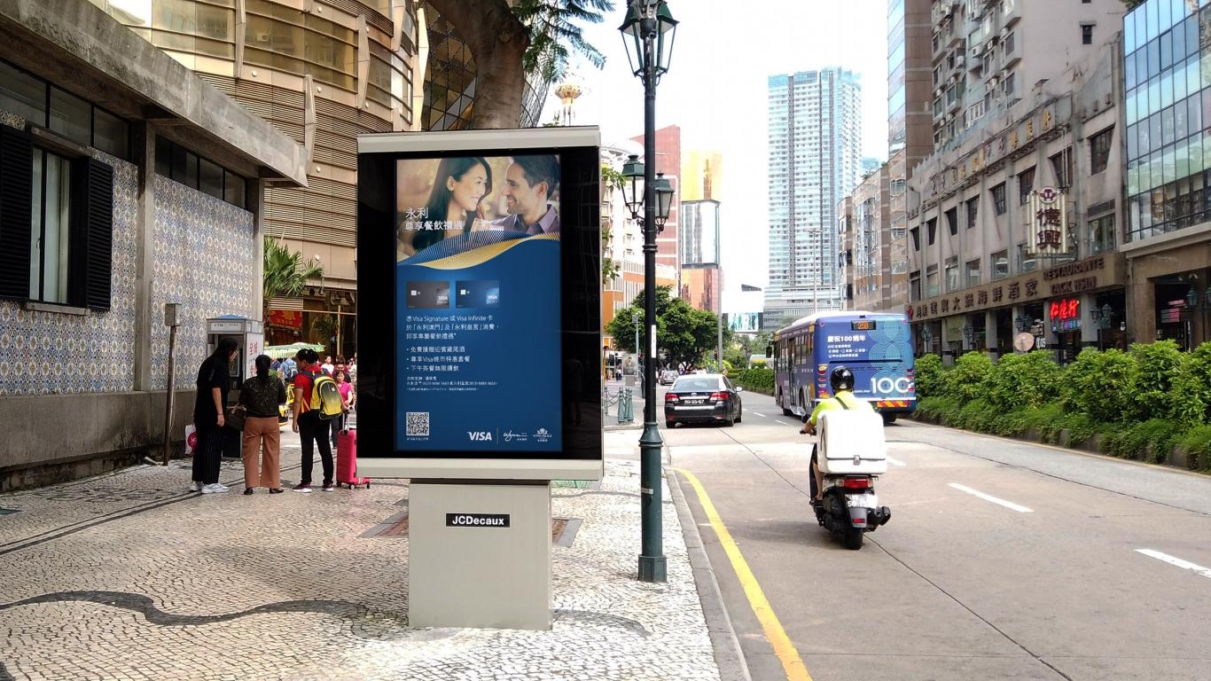VISA Signature and Infinite card Macau Digital Frame