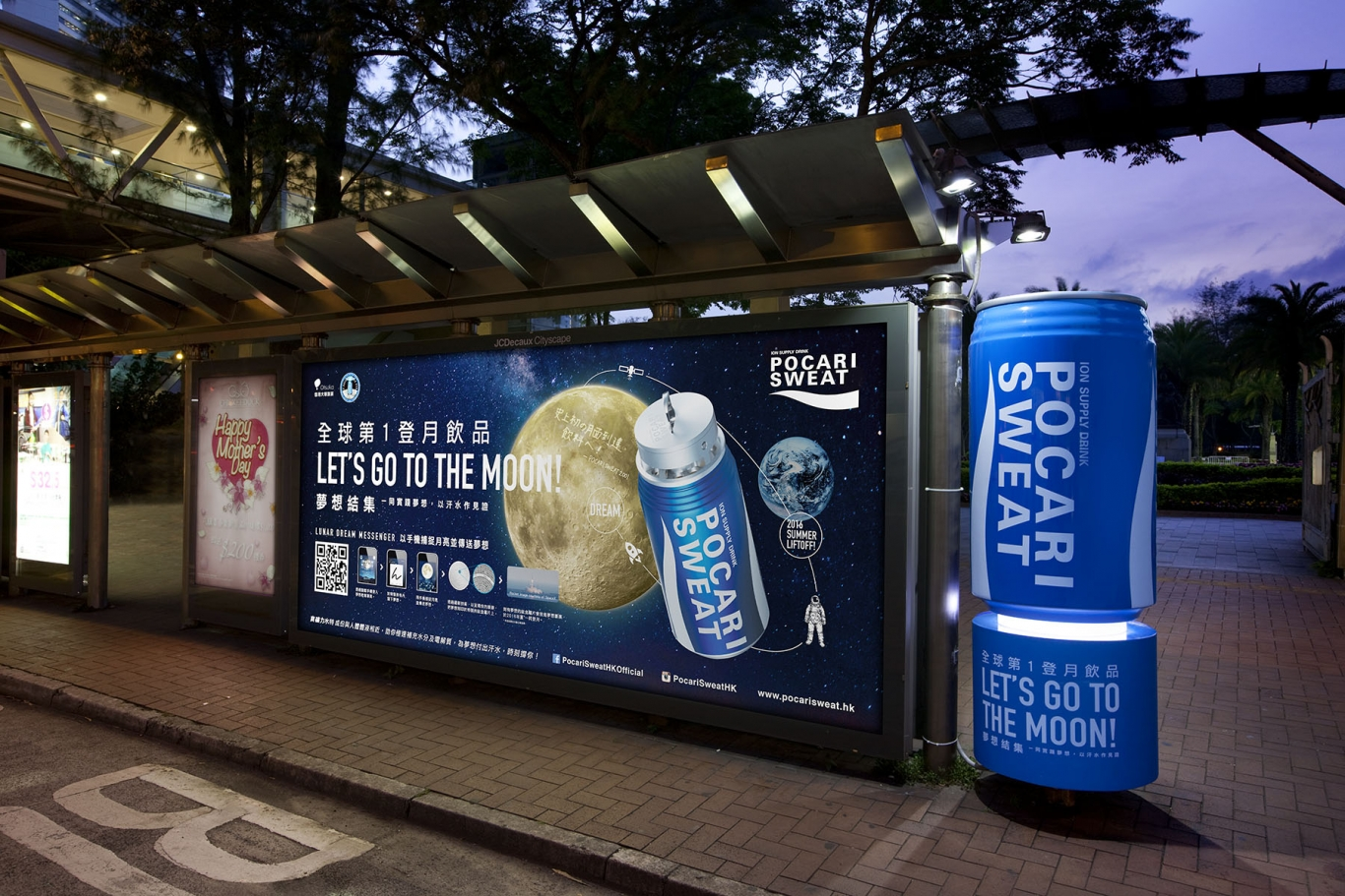 Pocari Sweat Bus Shelter Ad