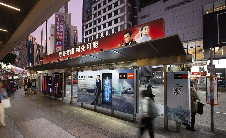 DBS_Holographic Creative Bus Shelter_Ad