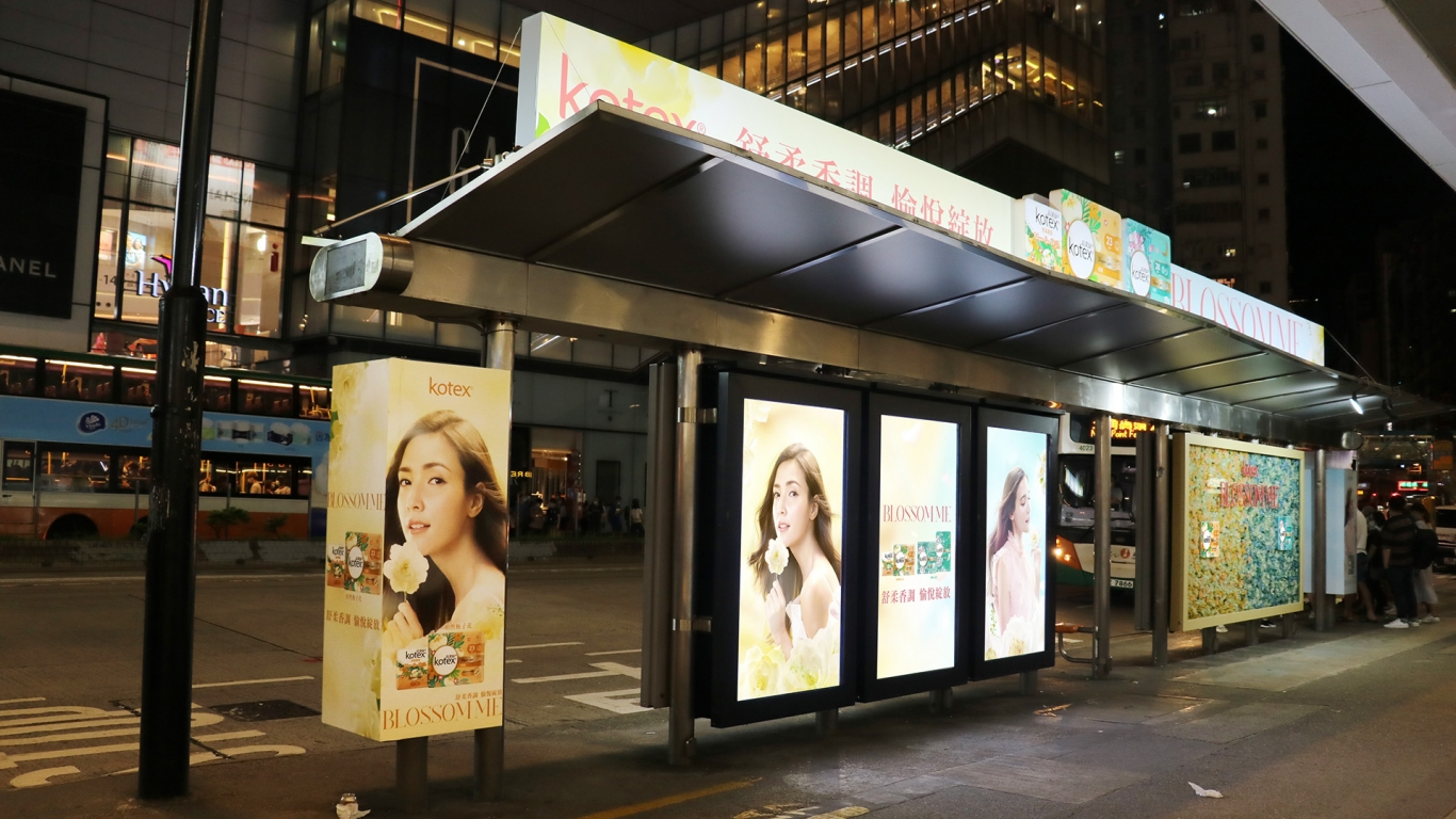Kotex Digital Domination in Causeway Bay