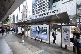 Red Bull Skip To Fit Causeway Bay Digital Domination