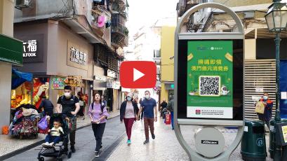 WeChat Pay Shopping Voucher Thumbnail