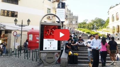 DFS Macau Digital Frame Thumbnail