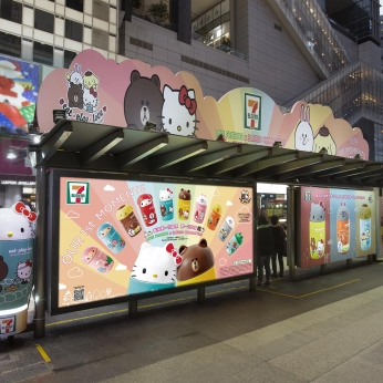 7-Eleven SANRIO CHARACTERS X LINE FRIENDS mug collection