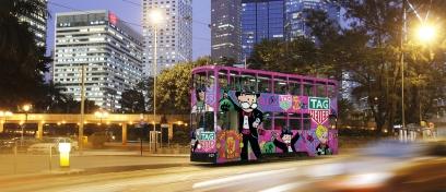 TAGHeuer Tram Y1709