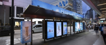 Shiseido Anessa Digital Domination Bus Shelter at Causeway Bay