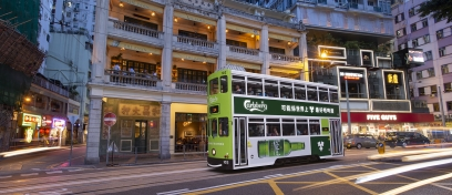 Carlsberg Bright Ring Tram