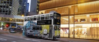 Mercedes-Benz_Tramcar_Ad