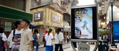 Studio City Macau_Digital_Frame_Ad_CIP158a