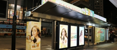 Kotex Digital Domination in Causeway Bay