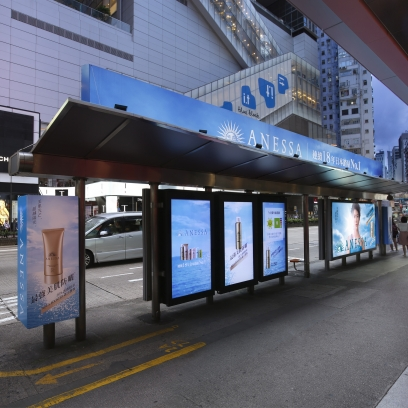 Shiseido Anessa Digital Domination Bus Shelter at Causeway Bay