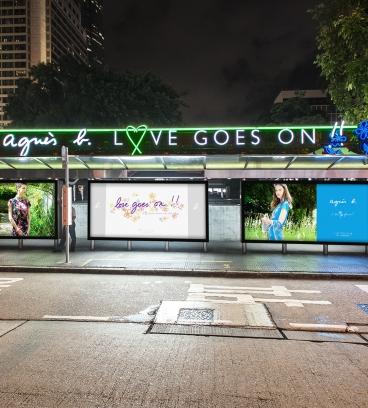 agnès b colour changing lighting effect - LOVE GOES ON