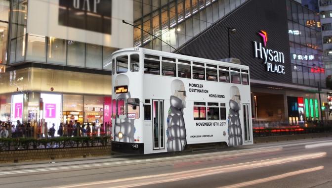 Moncler Tram