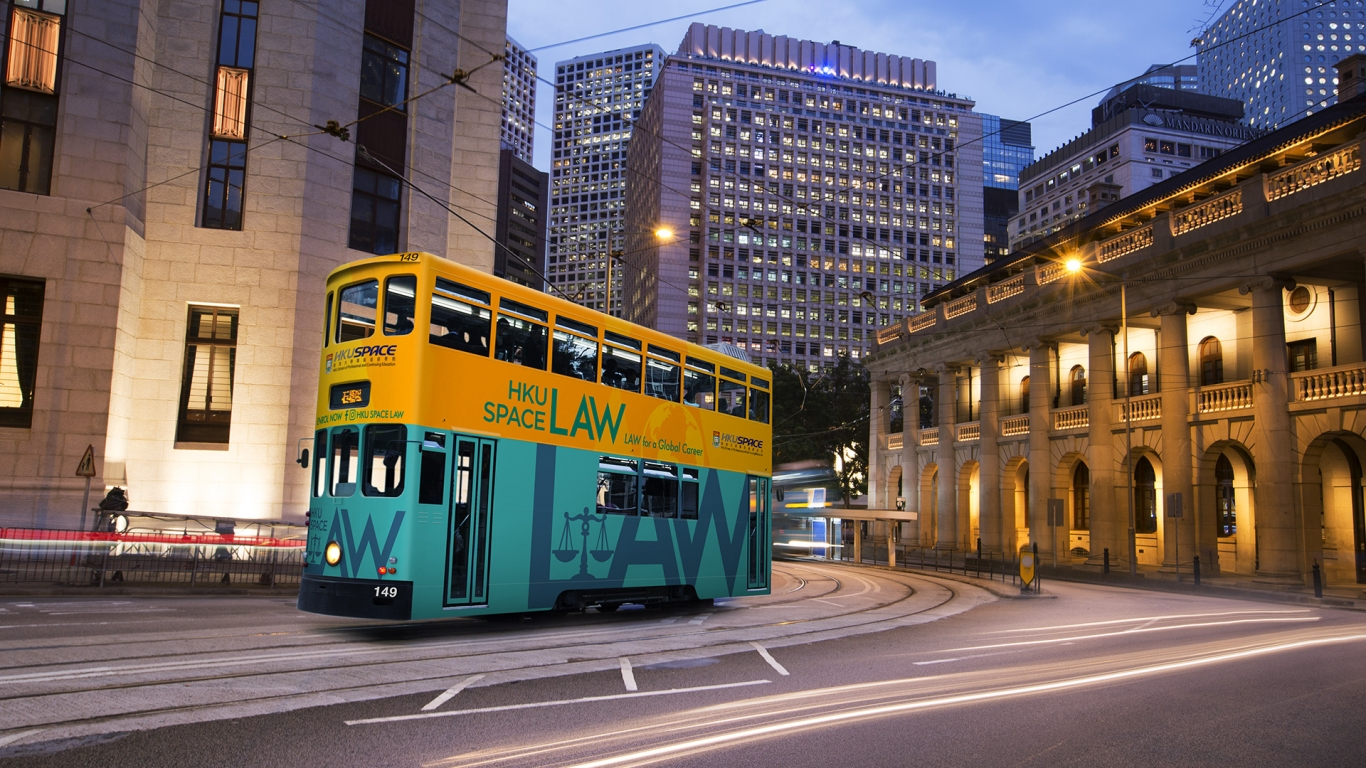 HKU SPACE Tramcar - Law Programmes