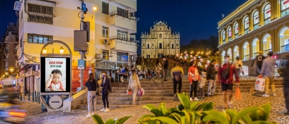 Macau Street Furniture Countdown to 2021