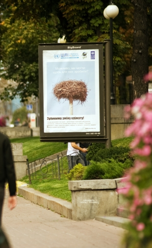 JCDecaux international