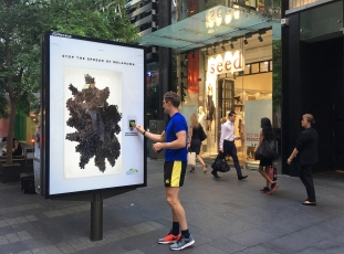 JCDecaux Melanoma Institute Contactless Payment Donation